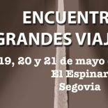 EGV 2017